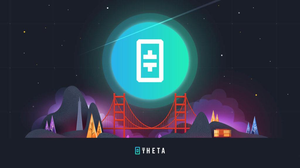 El futuro de Theta